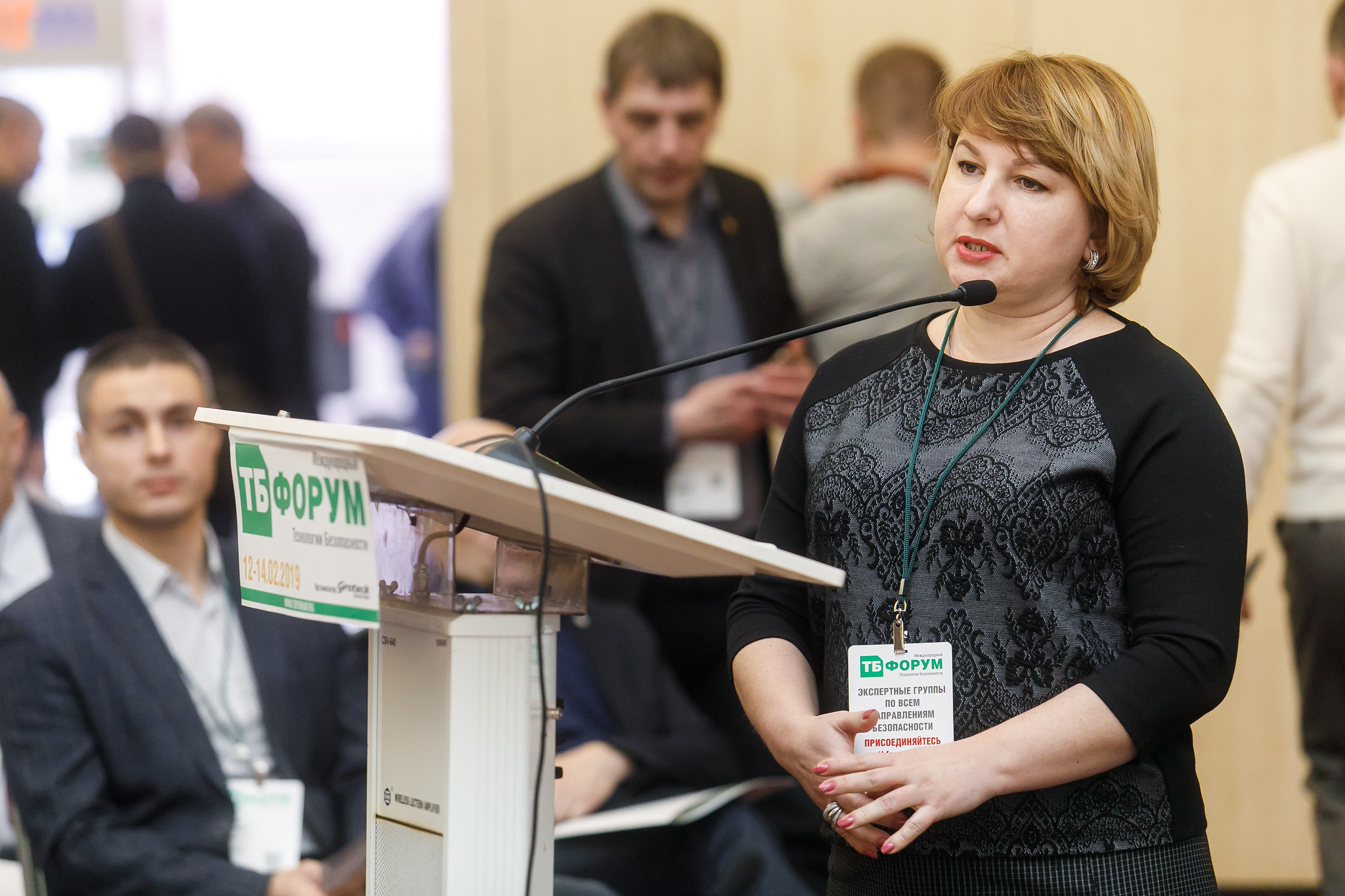 Балашова_2019
