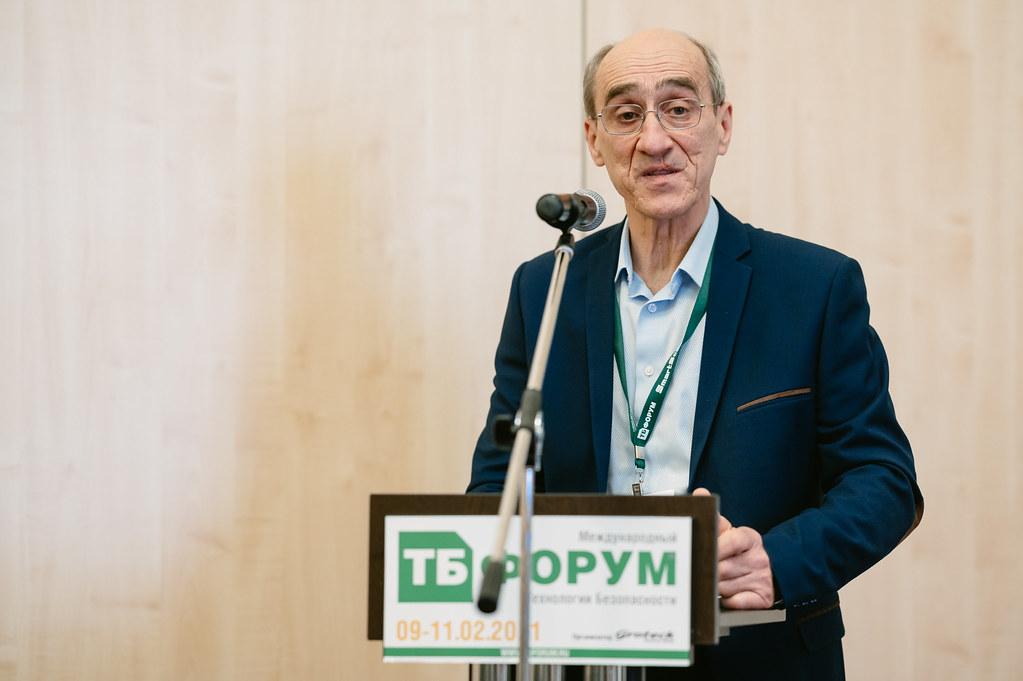 Олег Сухин, Интер РАО