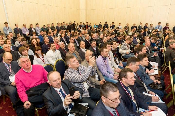 конференция ФСТЭК.jpg