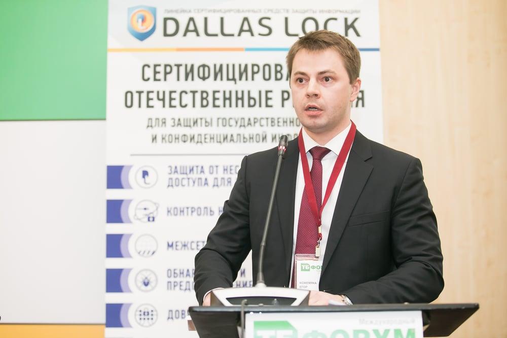 Егор Кожемяка, Конфидент