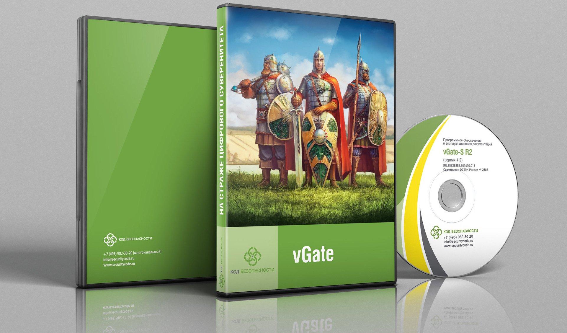 DVD-vGate2