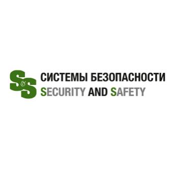 S&S_logo