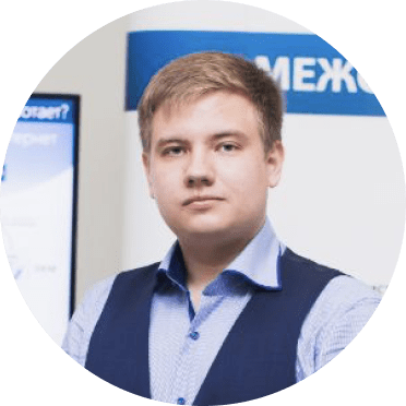 Иван Чернов, UserGate