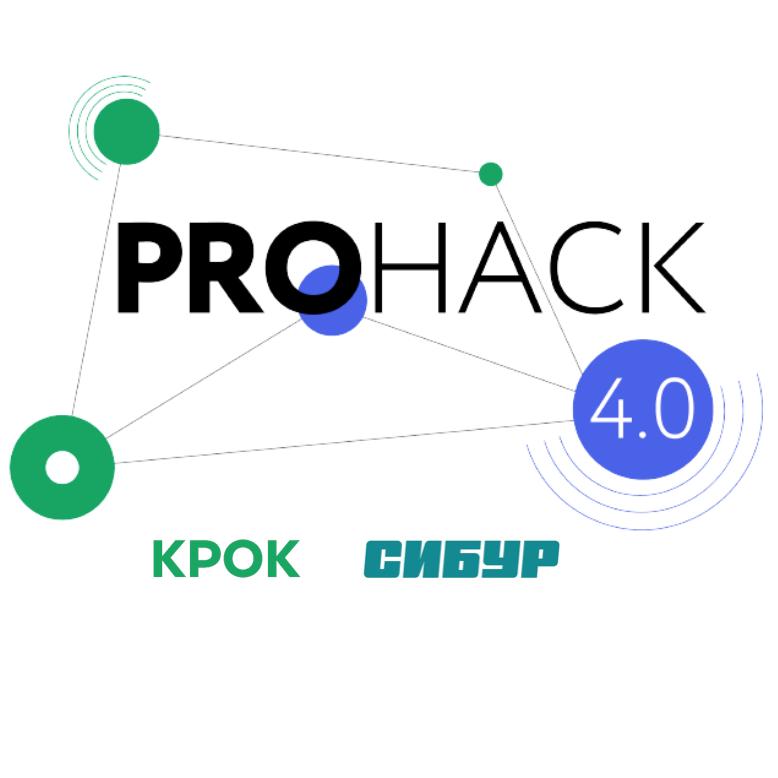ProHack