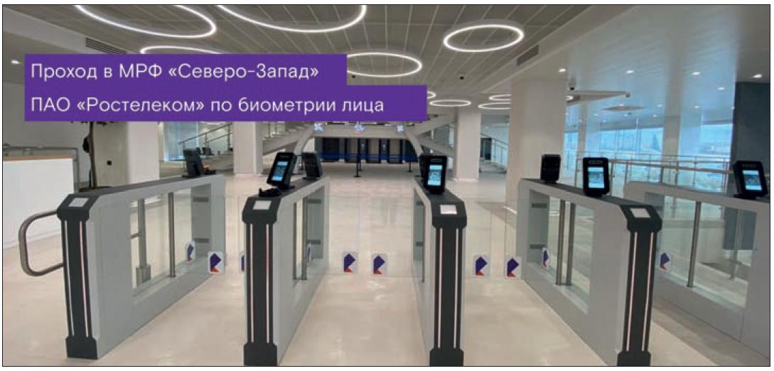 Безопасность биометрии: буква закона для доверия пользователей