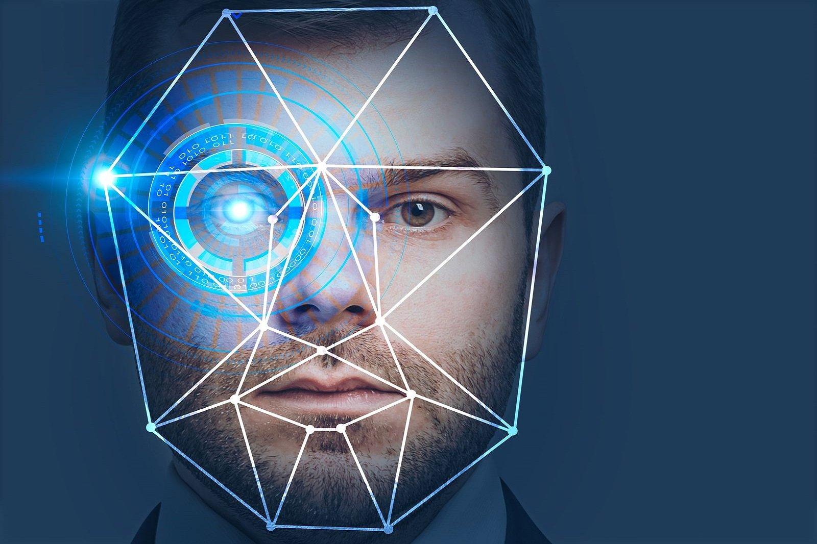 Этичная биометрия