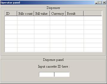 7_Основной интерфейс Alice