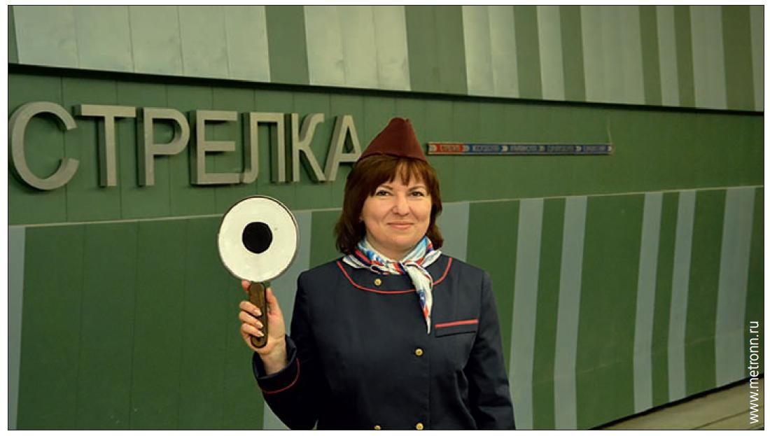 Транспортная безопасность Нижегородского метрополитена