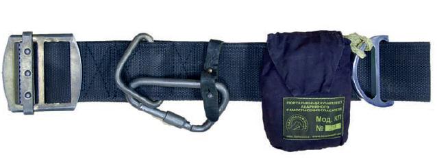Комплект для аварийного самоспасения пожарного (КП-1), размещенный на пожарном поясе при помощи дополнительного полукольца