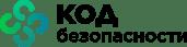 Код безопасности_logo