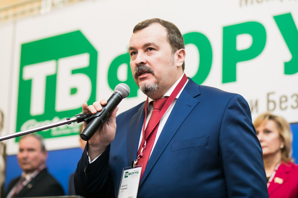 Vladimir Shelepov