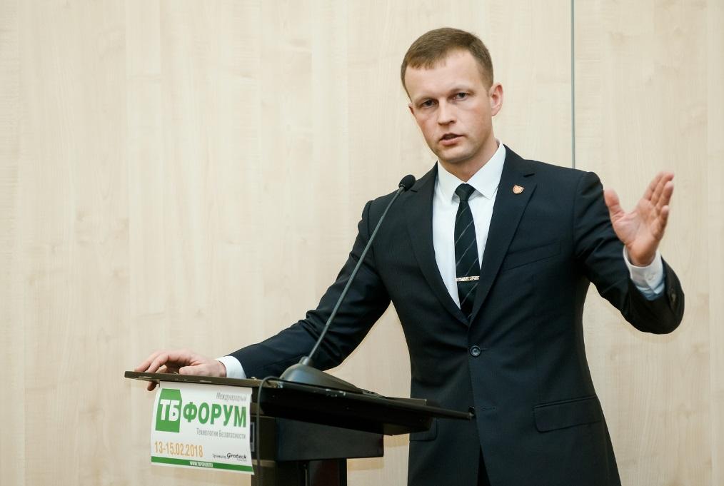 Александр Красавин, Главгосэкспертиза