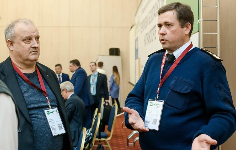Николай Митько, АО Таганрогский морской торговый порт