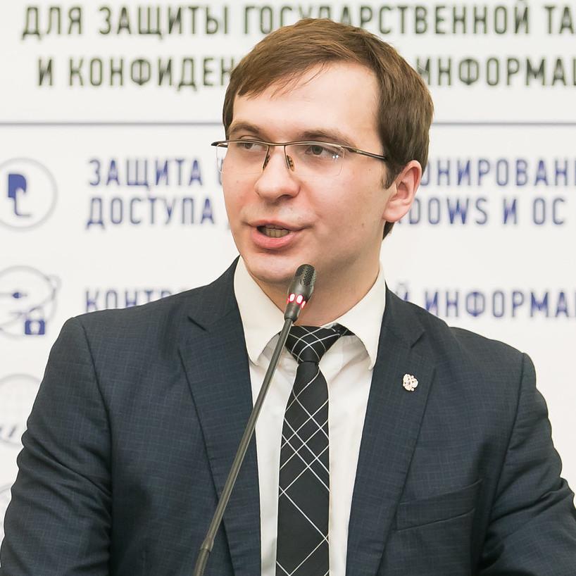 Алексей Кубарев, ФСТЭК России