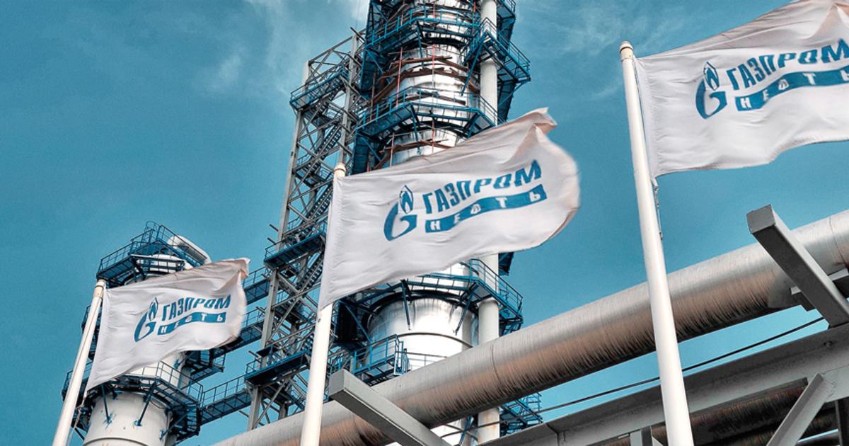 «Газпром нефть» внедряет технологии работы с большими массивами информации