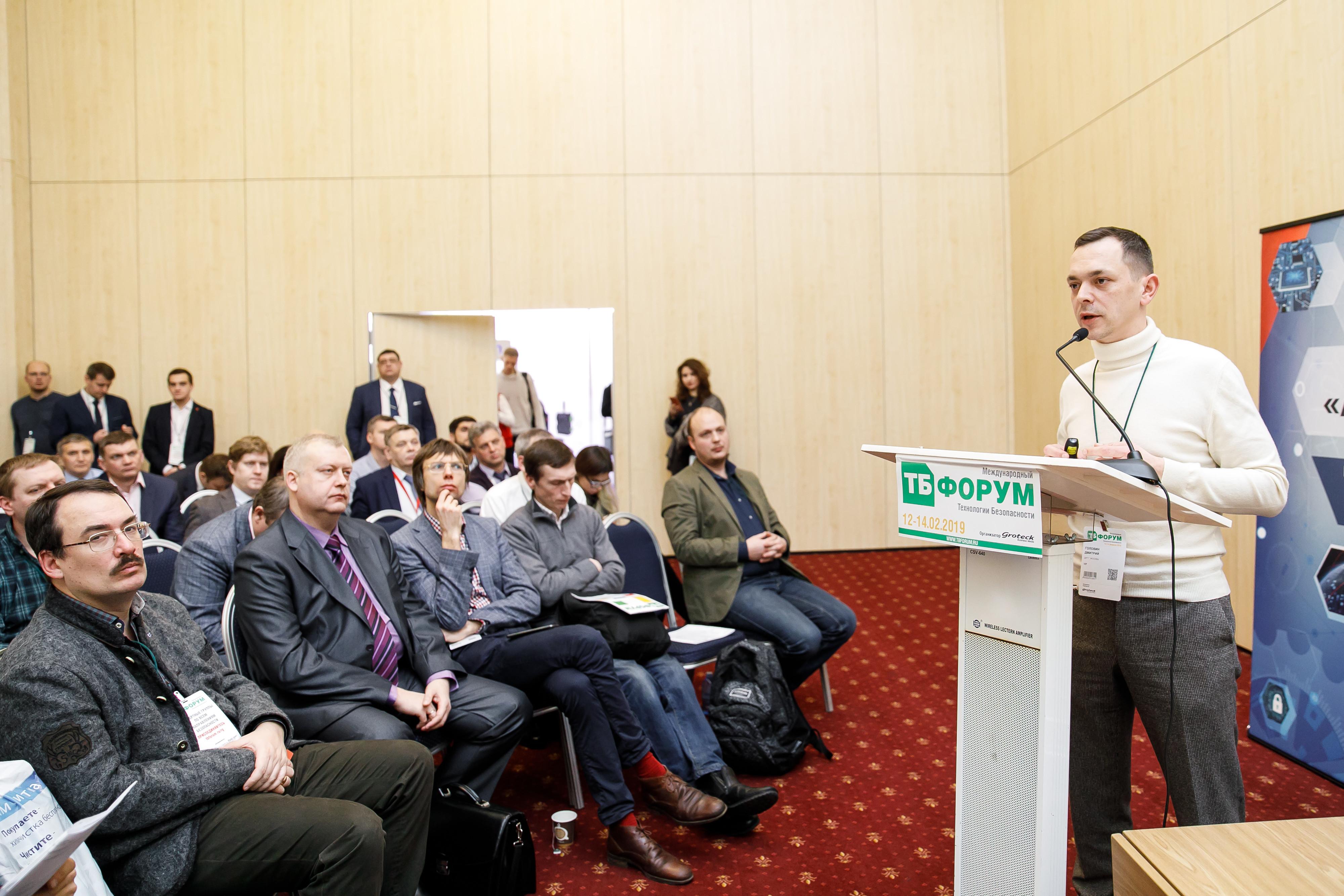 ДИТ г. Москвы объявил тендер по предоставлению информации об объектах видеонаблюдения в ЕЦХД на 1,5 млрд рублей