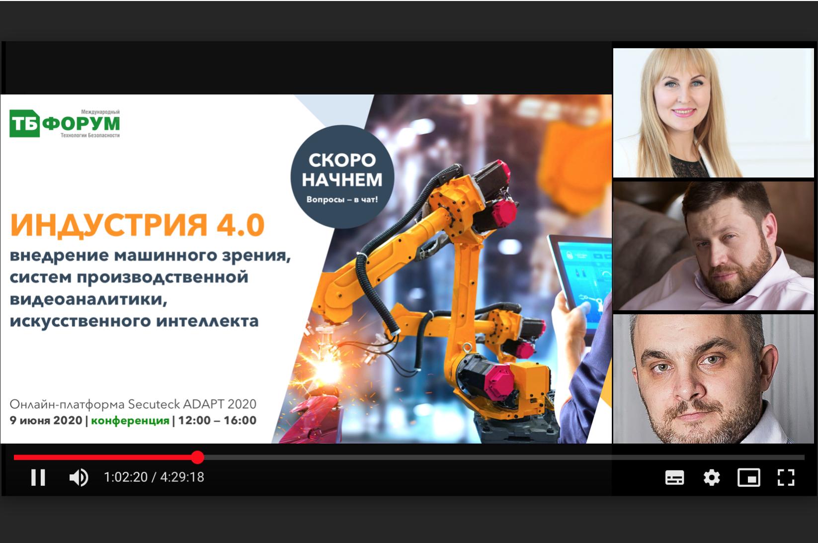 Индустрия 4.0: практические эффекты применения цифровых технологий и барьеры внедрения