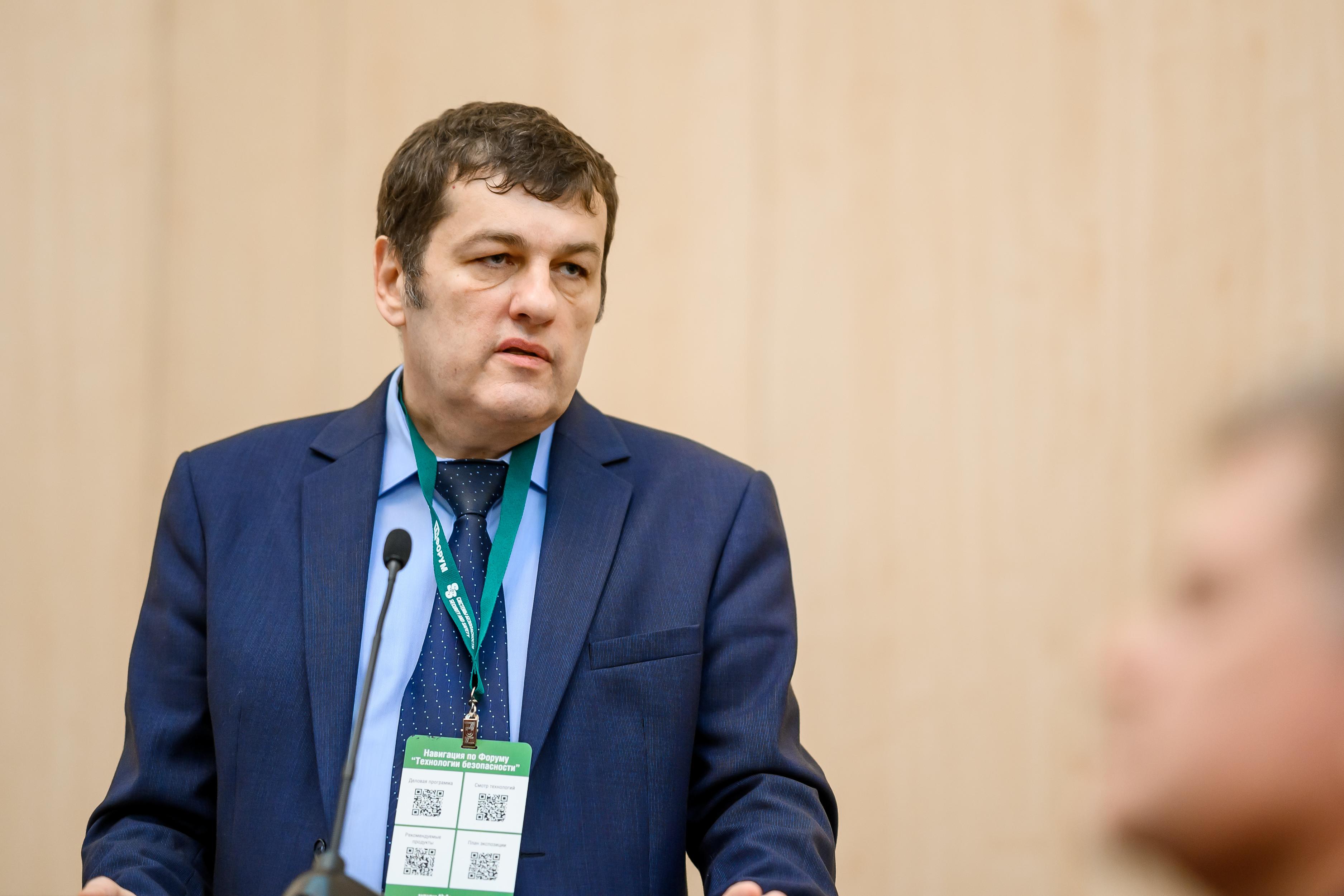 Основные задачи развития Ситуационно-аналитического центра Минэнерго России