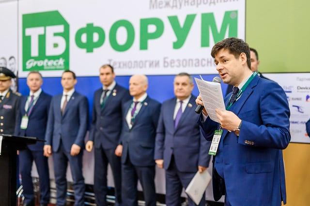 Андрей Мирошкин: миссия ТБ Форума - собирать на своей площадке элиту отрасли безопасности
