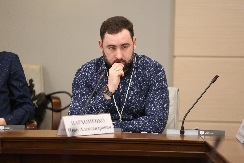 Иван Пархоменко