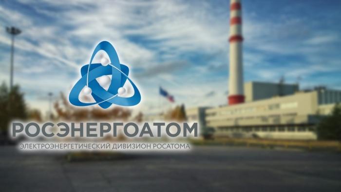 Более 180 млн рублей – на пожарную безопасность Росэнергоатома, Петербургского метрополитена и ГХК