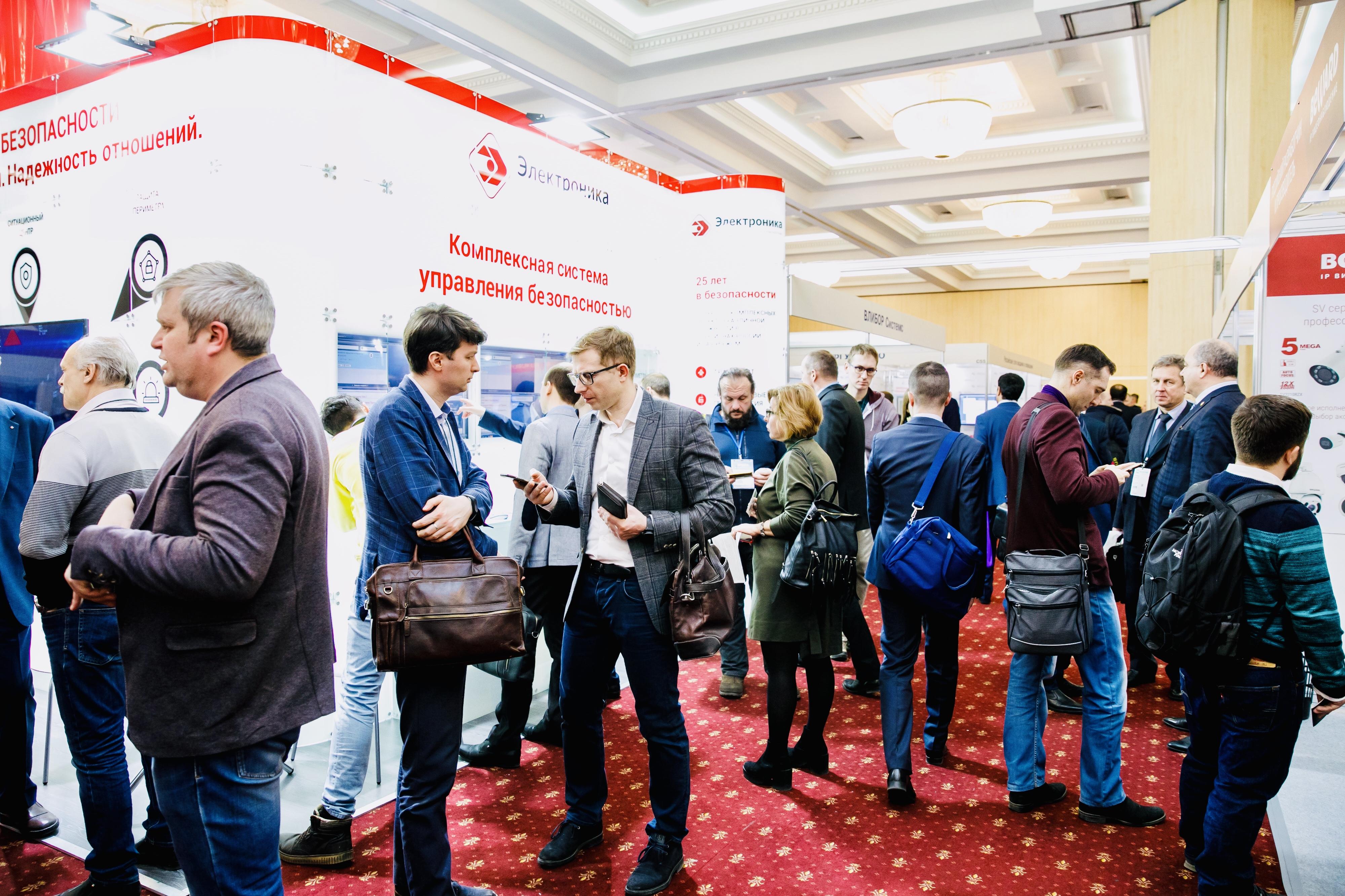 ТБ Форум 2019: завершился крупнейший съезд руководителей по безопасности. Стартовала годовая программа встреч по всем направлениям безопасности