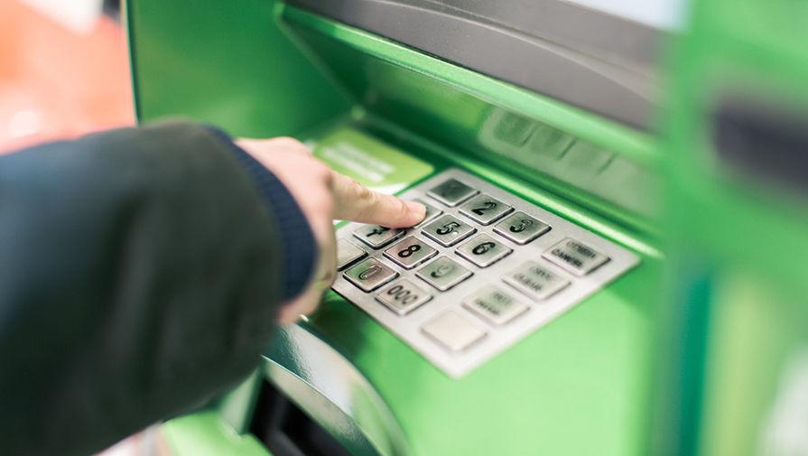 Комплексные технические решения по защите банкоматов от криминальных посягательств