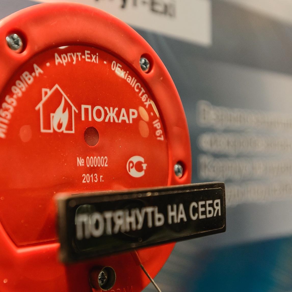 Закупки августа: 59,4 млн рублей на модернизацию систем пожарной безопасности и пожаротушения на объектах массового пребывания людей