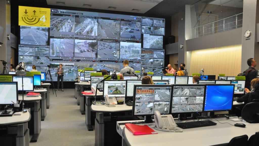 Мониторинг и управление инцидентами от Центра управления регионом Московской области и другие кейсы в рамках онлайн конференции
