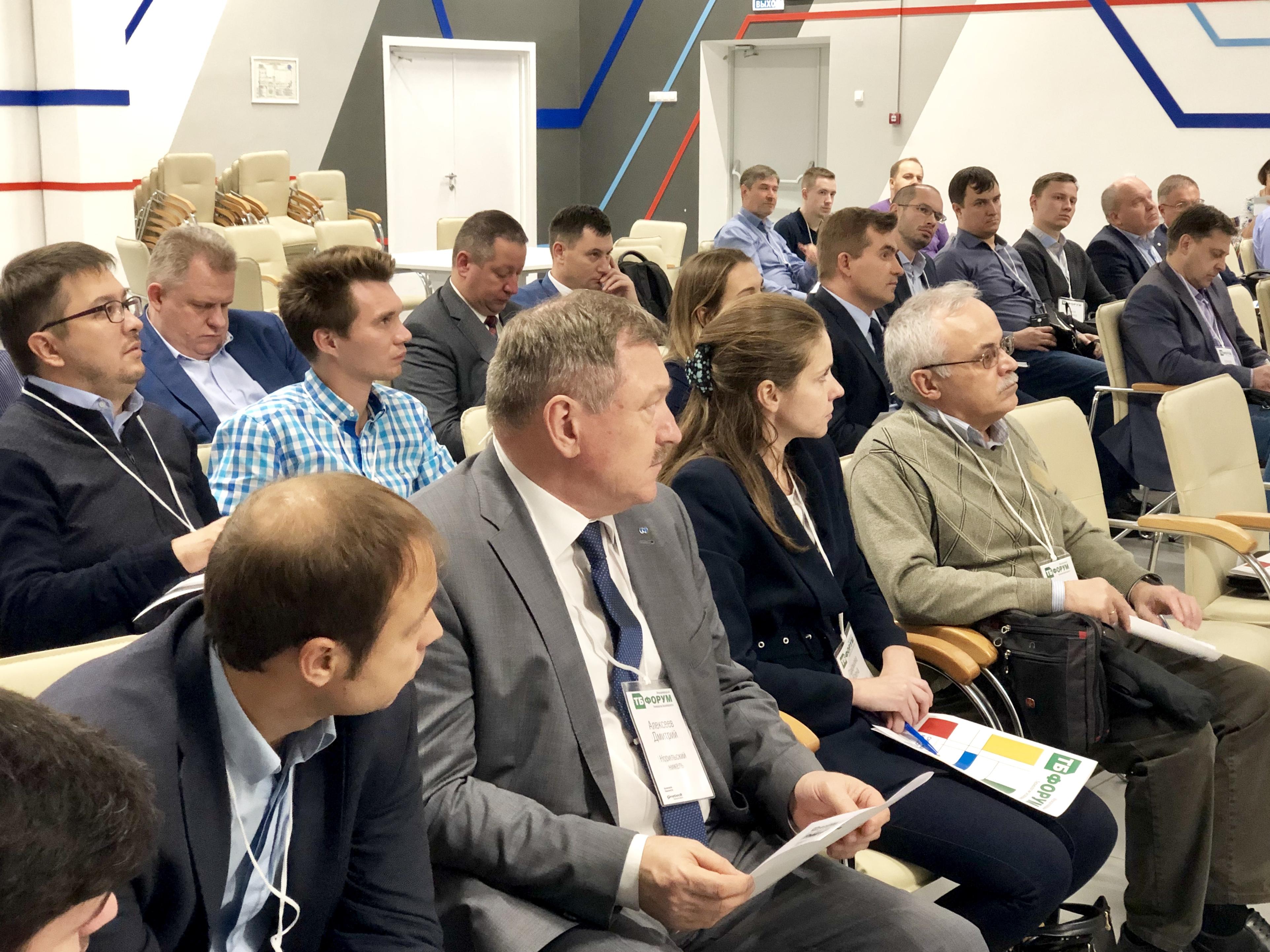 Руководители ситуационных центров РЖД, ФПК, Норникеля, ГЭХ и Росатома провели стратсессию с поставщиками в рамках подготовки к ТБ Форуму 2020
