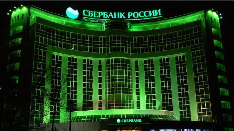 Сбербанк закупит системы видеонаблюдения на 30 млн рублей