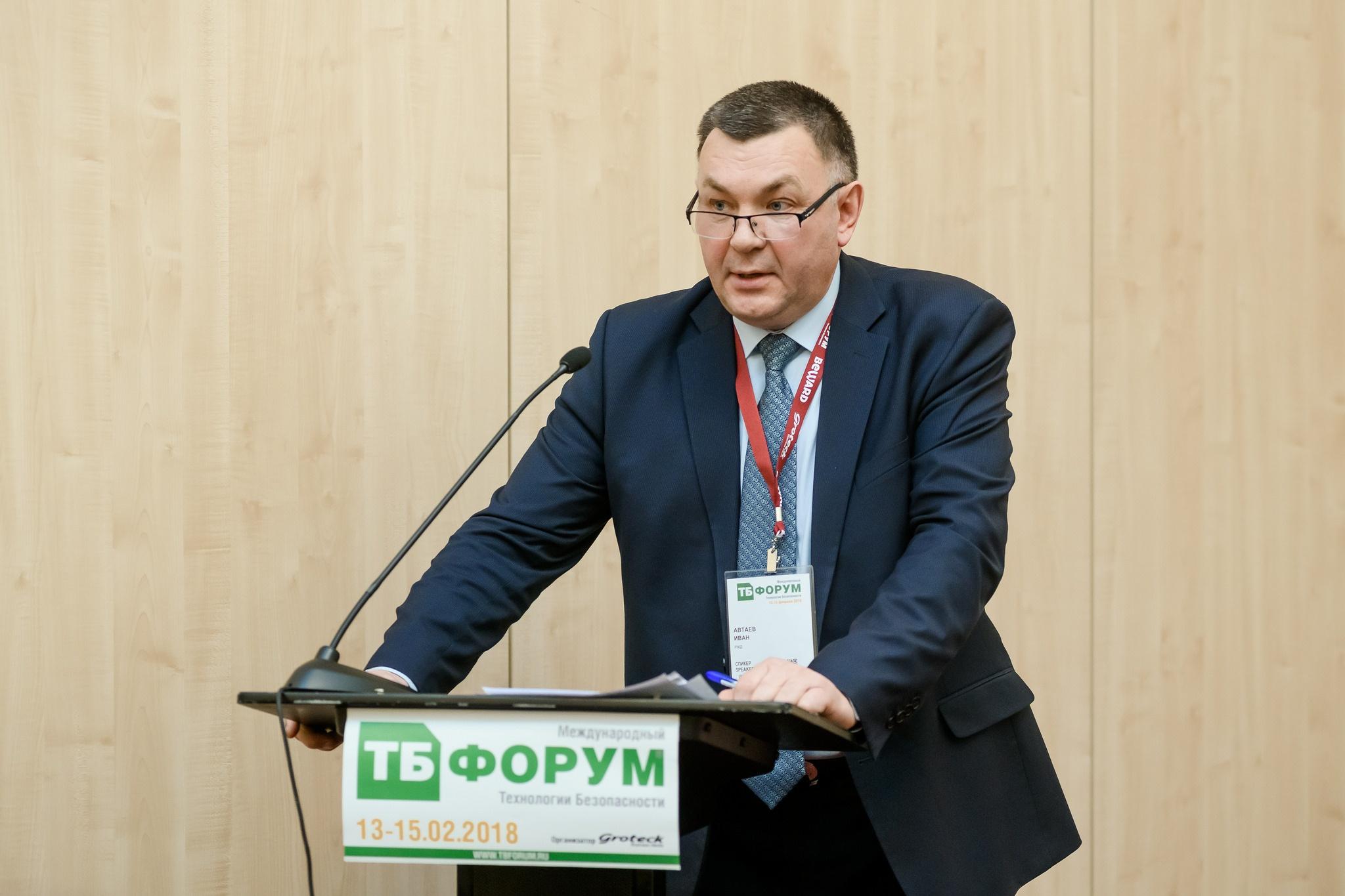 РЖД инвестирует в СКУД, пожарную безопасность и видеонаблюдение свыше 100 млн рублей