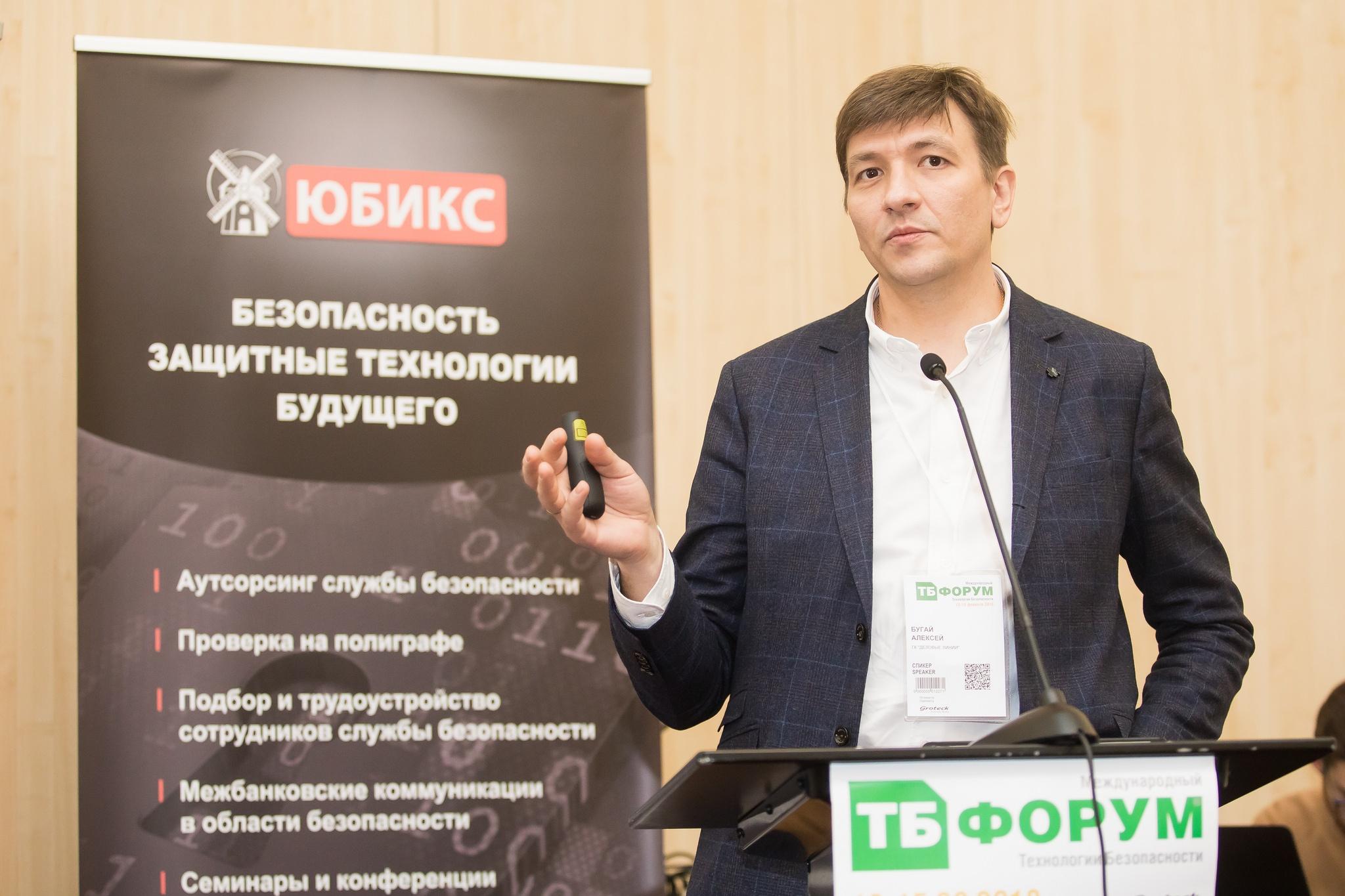 На ТБ Форуме 2018 представили технологию блокчейн в грузоперевозках