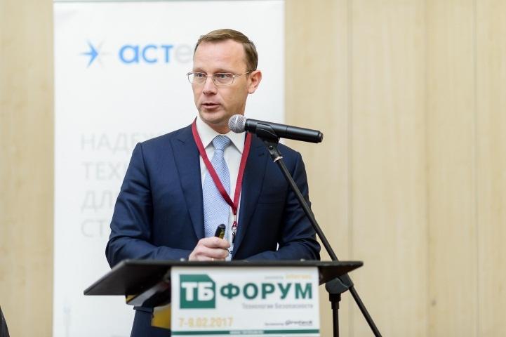 Московские власти - крупнейший госзаказчик систем городской безопасности - проводит встречу с поставщиками