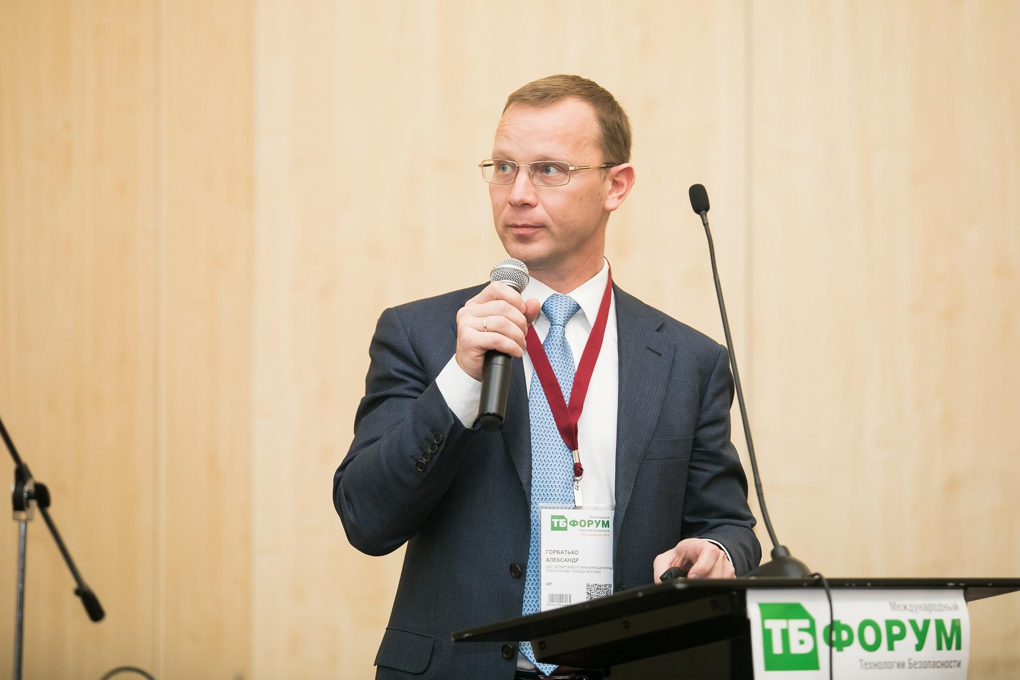 Москва инвестирует более 17 млрд рублей в видеонаблюдение и передачу видеоданных