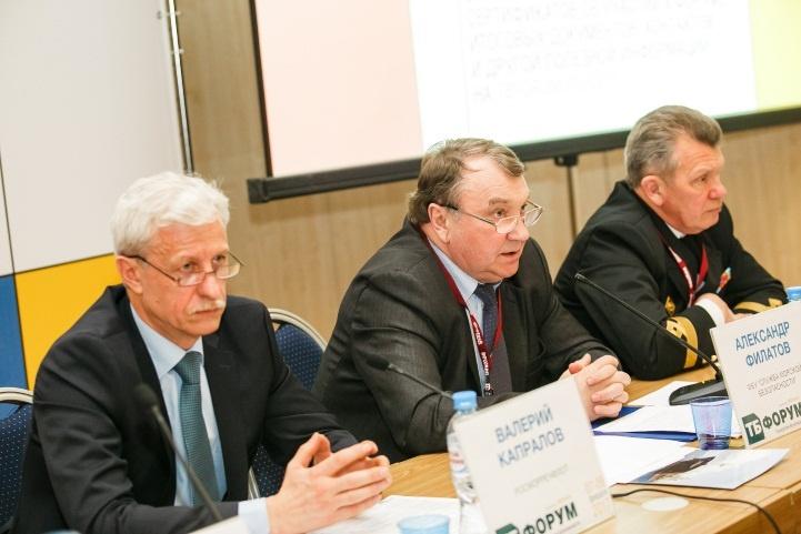 Руководители СБ портов и стивидорных компаний ждут портфель проектов и предложений