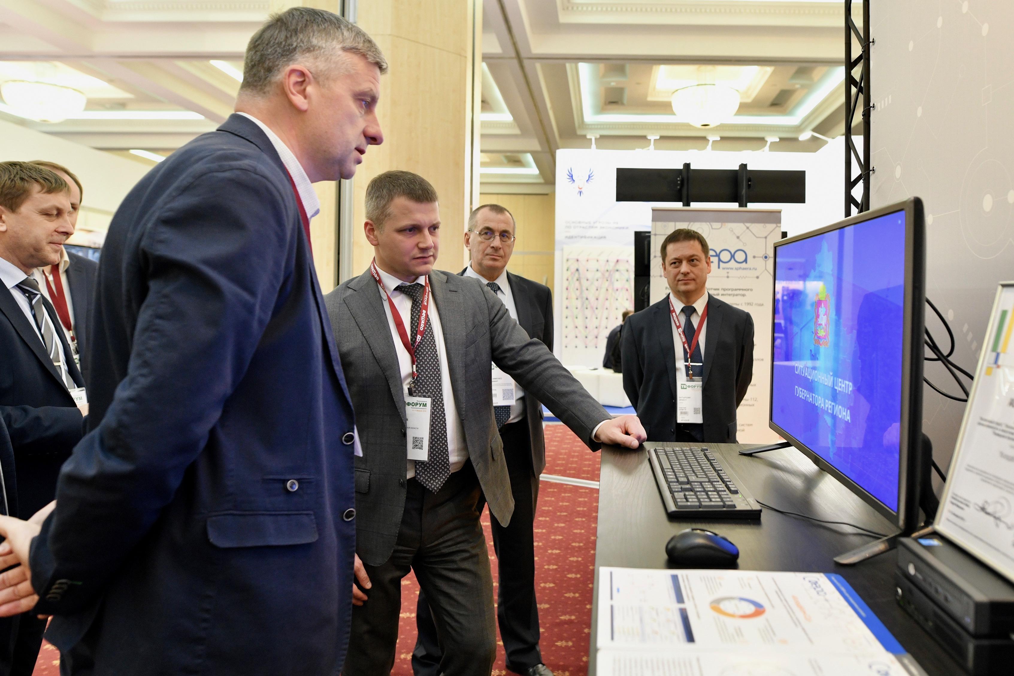 Технологии для городской безопасности – в центре внимания на встрече заказчиков и производителей в павильоне