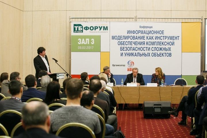 Эксперты госкорпораций подтверждают свое участие в мероприятии по BIM-технологиям