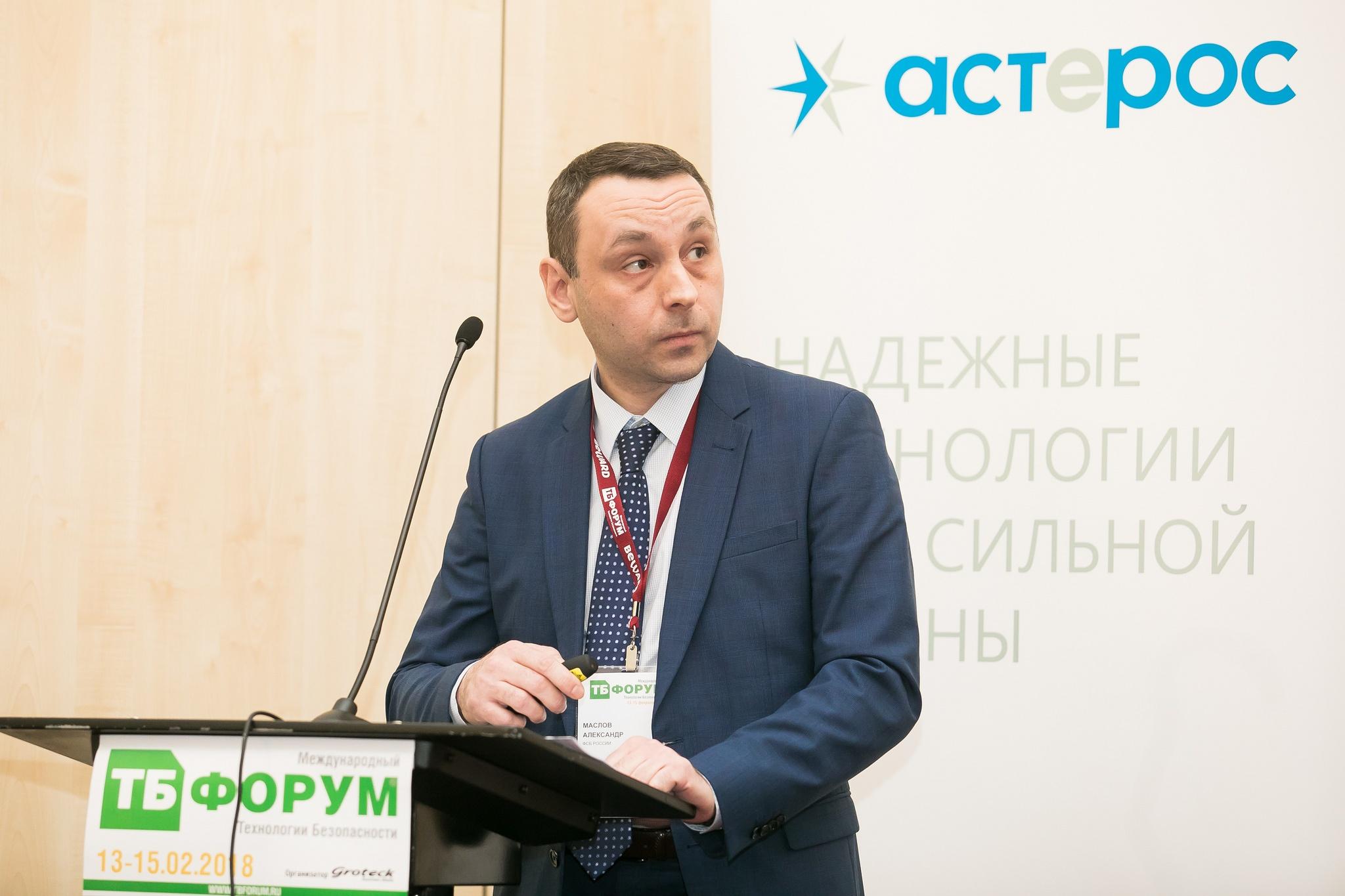ФСБ пояснила требования к системе контроля доступа на спортивные объекты в рамках ЧМ 2018