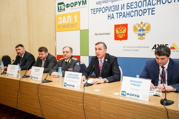 Росавтодор закупит системы видеоконтроля на 297 млн рублей