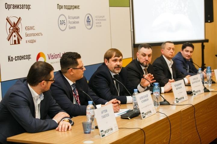 Заказчики из Ситибанка, Райффайзенбанка, РосЕвроБанка хотят увидеть на ТБ Форуме 2018 технологические кейсы от производителей