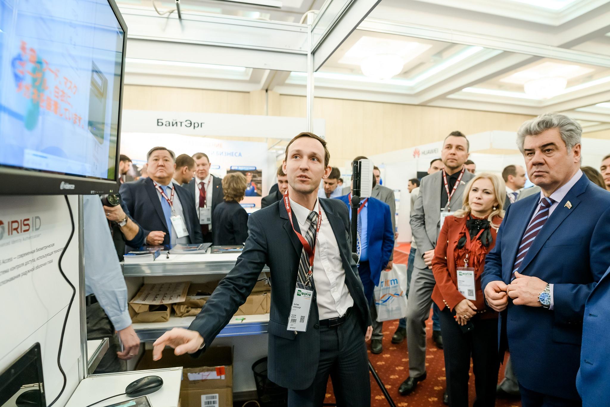 Годовая серия встреч с заказчиками с бюджетом на безопасность свыше 30 млн рублей