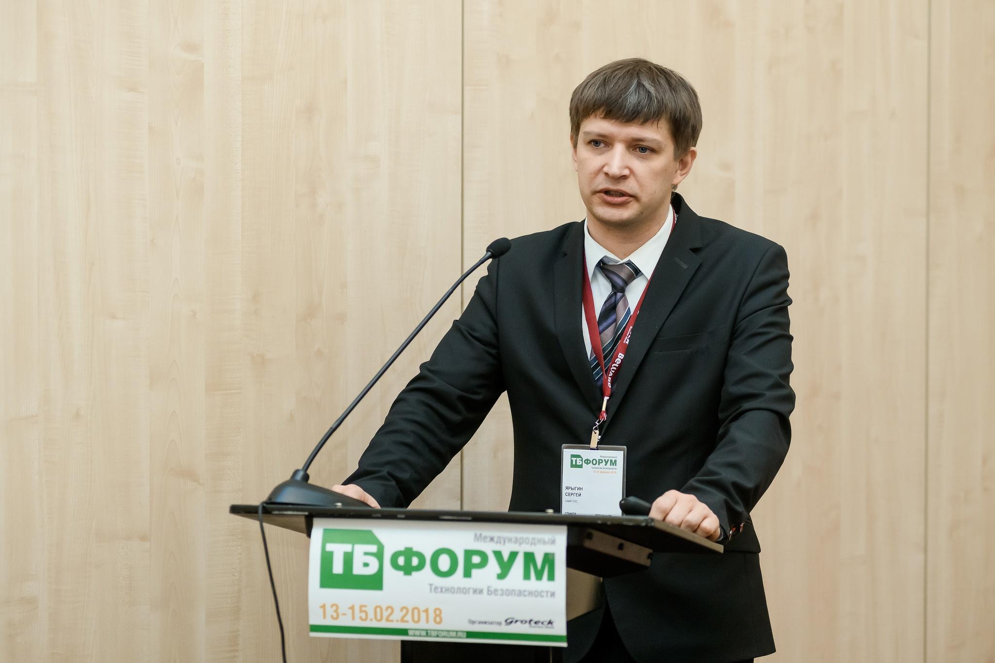 Более 37 000 видеокамер закупят для высокоскоростной магистрали «Москва – Казань – Екатеринбург»