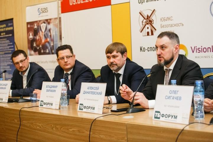 18 октября состоится закрытая встреча представителей СБ банков с производителями и поставщиками систем безопасности
