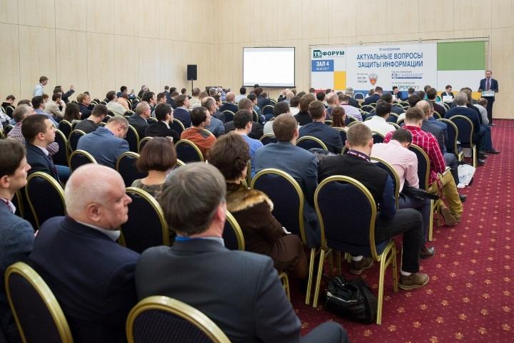 Каким будет 2018 год в сфере ИБ? Новости от ФСТЭК России и приглашенных экспертов