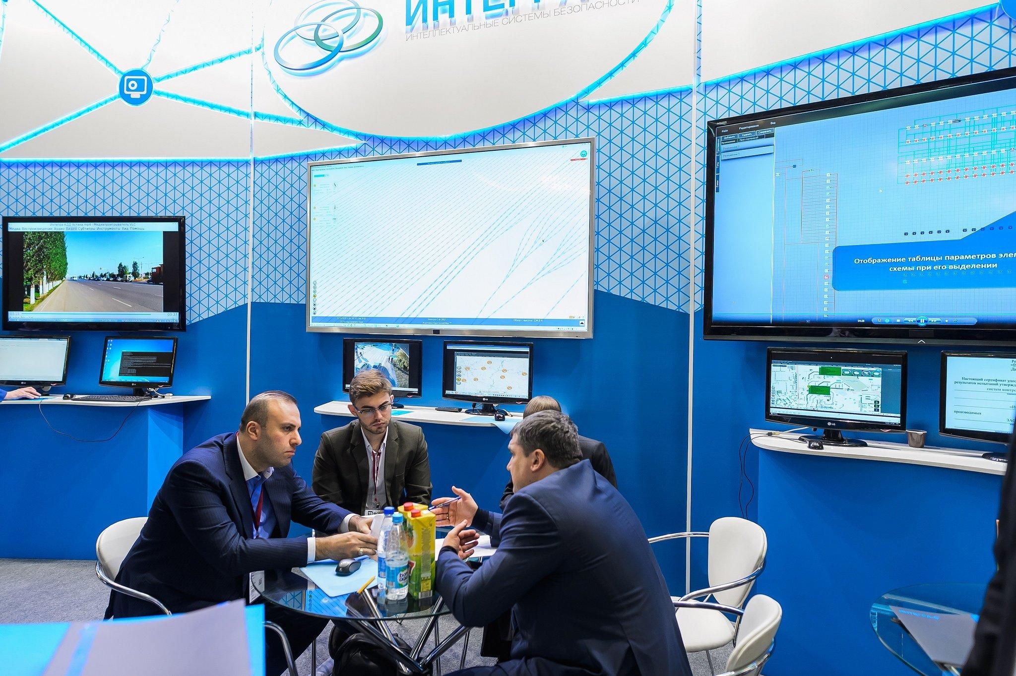 ФСО России курирует специальный сегмент деловой программы о ситуационных центрах на ТБ Форуме 2018
