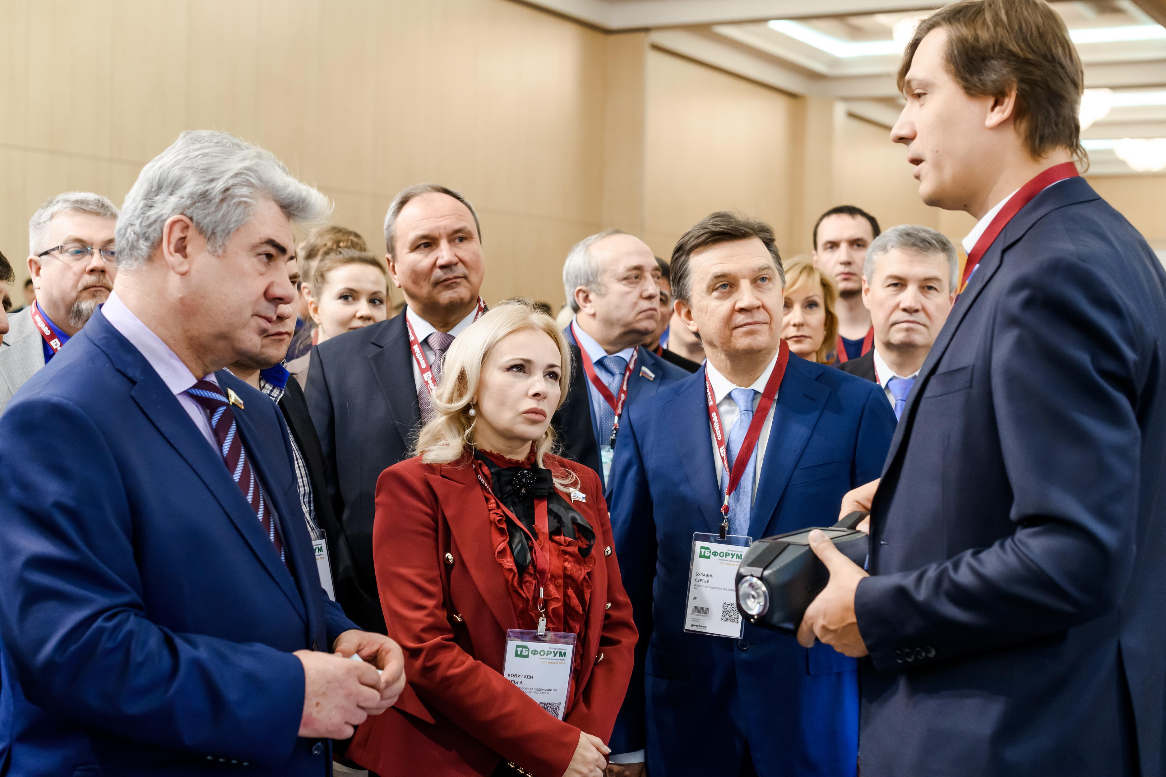 12-14 февраля! 11 отраслевых конференций и Всероссийский смотр решений и технологий на ТБ Форуме 2019