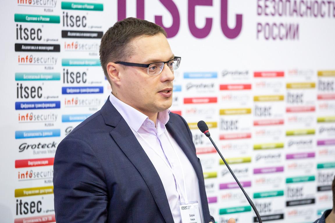 Обеспечение ИБ на объектах г. Москвы в период подготовки к проведению чемпионата мира по футболу FIFA 2018.Часть 2