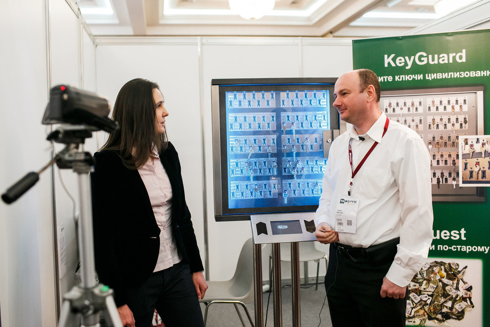 KeyGuard: комплексный подход к вопросам безопасности