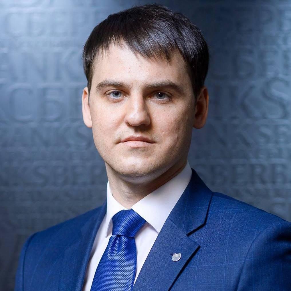 Денис Борисов Сбербанк